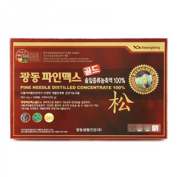 Viên uống tinh dầu thông đỏ Kwangdong 120 viên