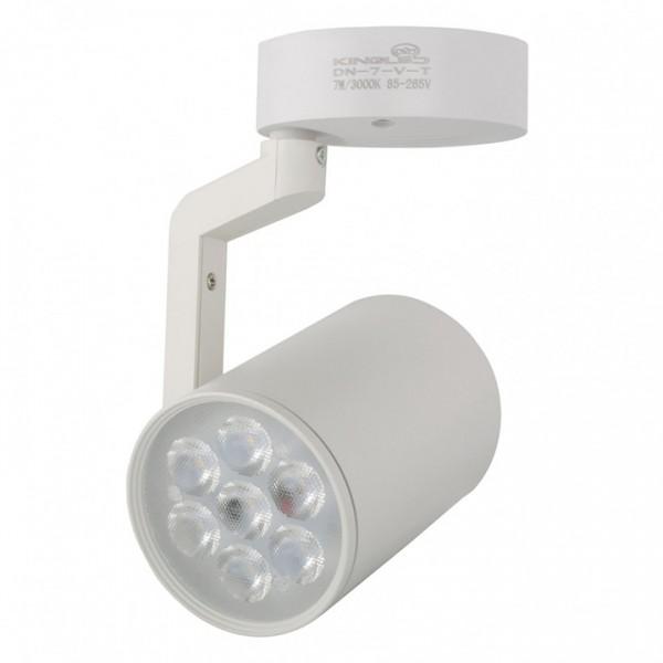 Đèn LED Kingled Rọi Ngồi DN-7-T Tiết Kiệm Điện