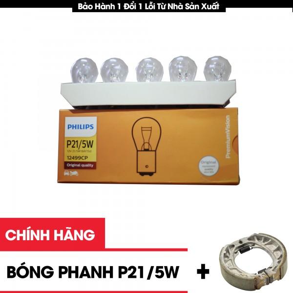 Bóng Đèn Phanh Xe Máy Siêu Bền P21 5W Tặng Má Phanh
