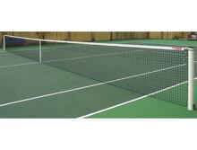 Lưới tennis không thụng 302648 C