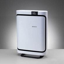 Máy lọc không khí Boneco P500 (