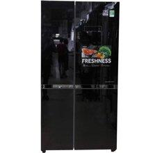 Tủ lạnh Aqua AQR-IG585AS(GB) 565L màu đen