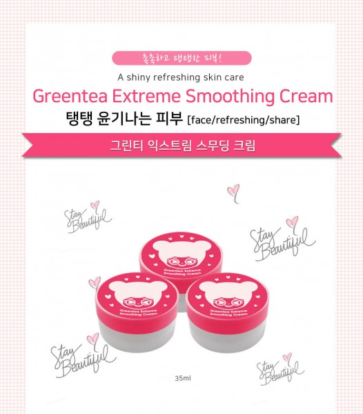 Kem dưỡng trà xanh LUVSKIN Greentea Extrime Smoothing Cream