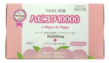 Collagen De Happy 10000mg của Nhật
