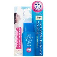 Kem chống nắng Shiseido Senka Hada Mineral Water UV Gel