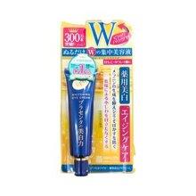 Kem dưỡng mắt Meishoku Placenta Medicated Whitening Eye Cream 30g
