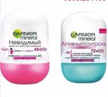 Lăn khử mùi diệt khuẩn Garnier Mineral Invisible 48h Nga