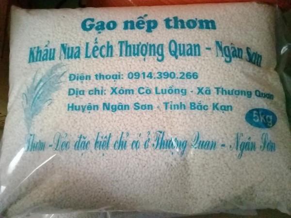 Gạo Khẩu Nua Lếch