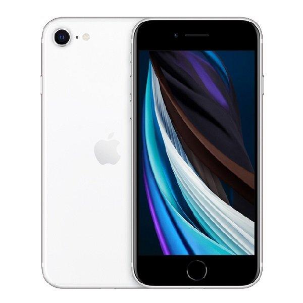 Điện Thoại Di Động Iphone SE 64GB White